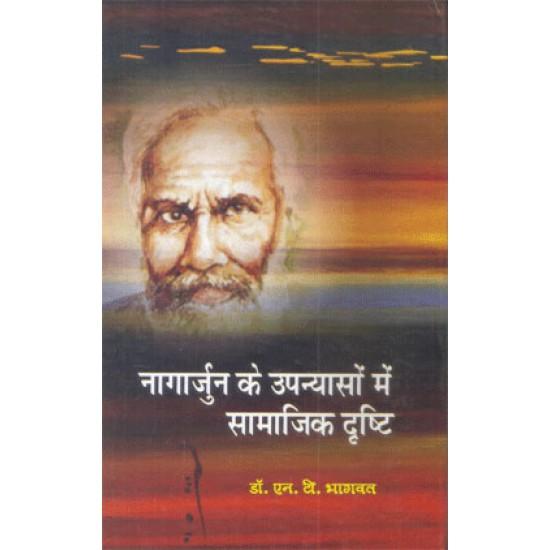 Nagarjun Ke Upanyason Mein Samajik Drishit