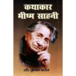 Kathakar Bhishm Sahni