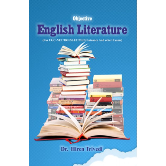 Objective English Literature