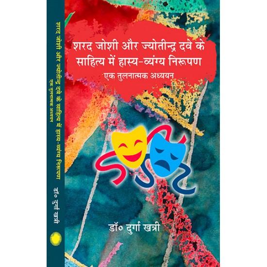 Sharad Joshi aur Jyotindra Dave ke Sahitya me Hasya-Vyangya Nirupan