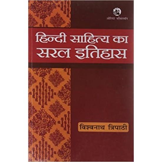 Hindi Sahitya Ka Saral Itihas
