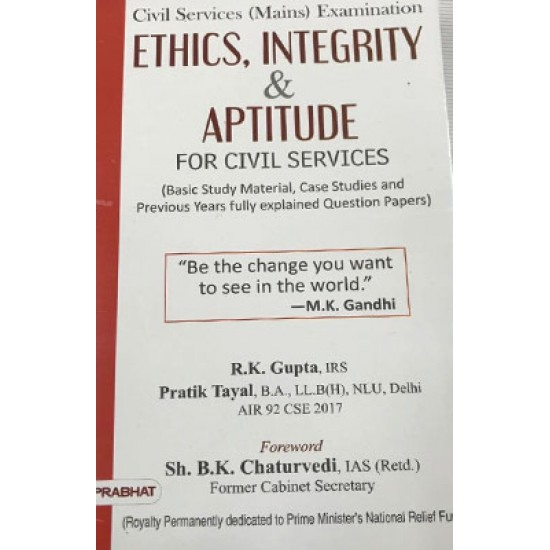 Civil Service Examination - Ethics Integrity and Aptitude - English, Paperback, Rk Gupta