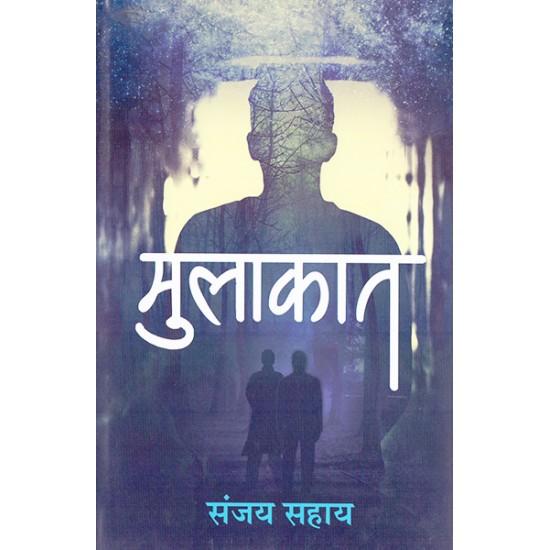 Mulakaat- Sanjay Sahay